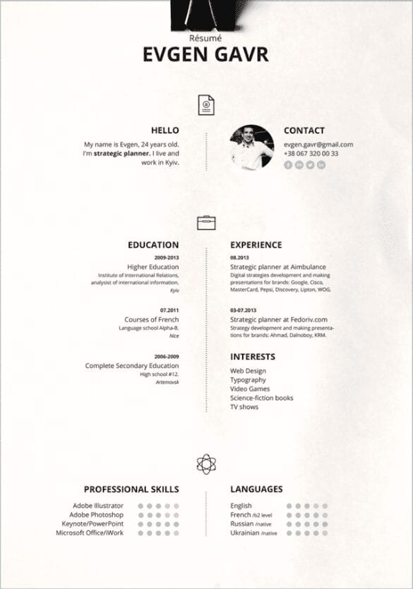 Technical Resume Guide Tips Tricks Templates